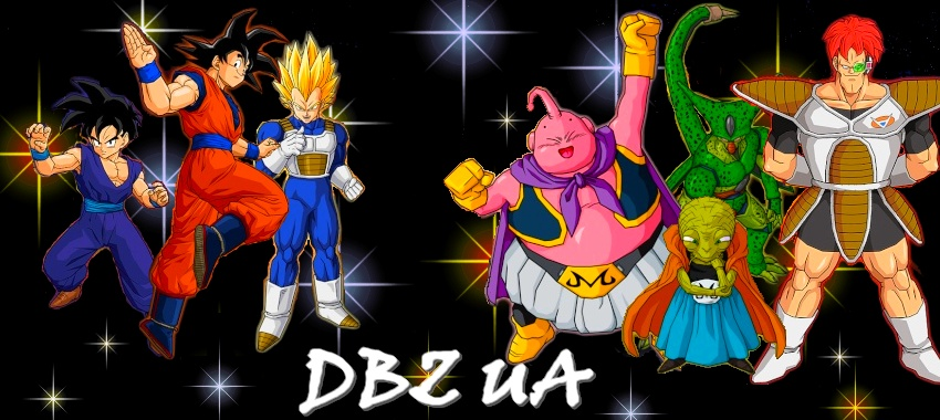 Dbz ultimate alliance