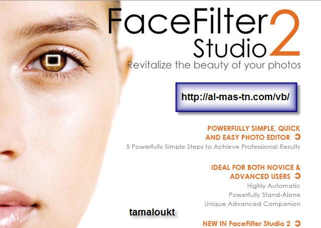 facefilter studio 2.0v
