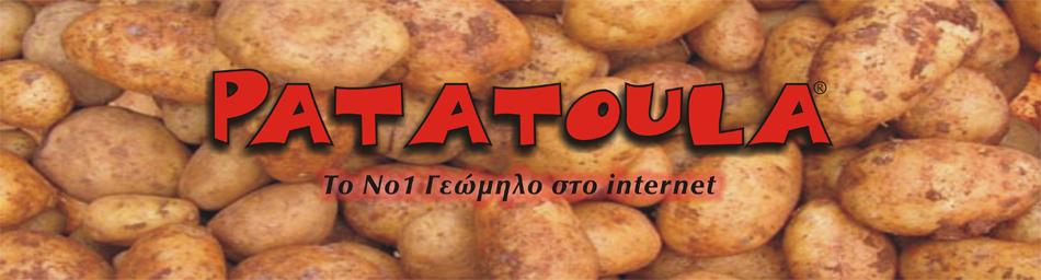 patatoula