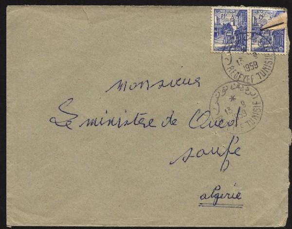 1959_t10.jpg