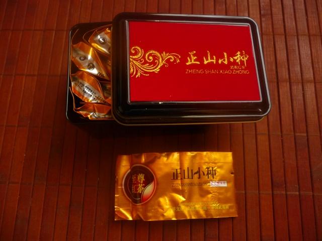 Zhen Shan Xiao Zhong
