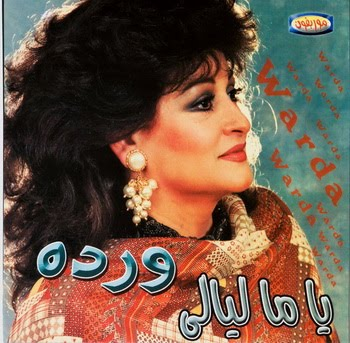 Warda وردة = Warda - ياما ليالي = Yama Layalli
