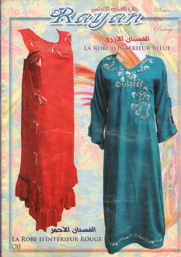 Robes d interieur du magazine rayan holidays oo for Interieur algerien