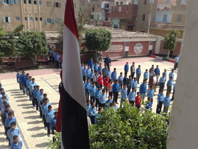 مدرسة طه حسين الاعدادية بمغاغة