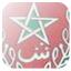 مترشحي الامن الوطني Concour Police Maroc