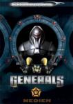تحالف GNL