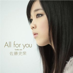 Fumika Sato - All for you