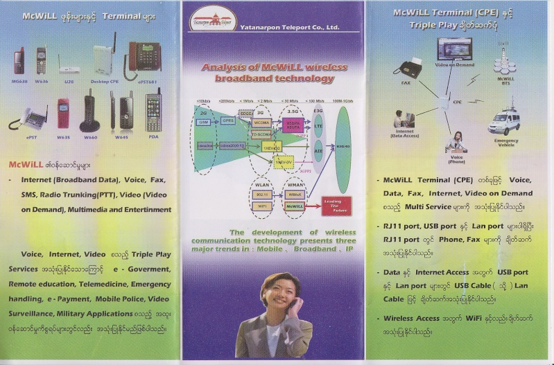 http://i22.servimg.com/u/f22/15/72/41/42/_img_011.jpg