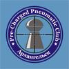 Клуб любителей пневматического оружия класса PCP (Pre-Charged Pneumatic)